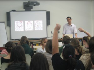 Gene Yang answers questions about his graphic novel, American Born Chinese.